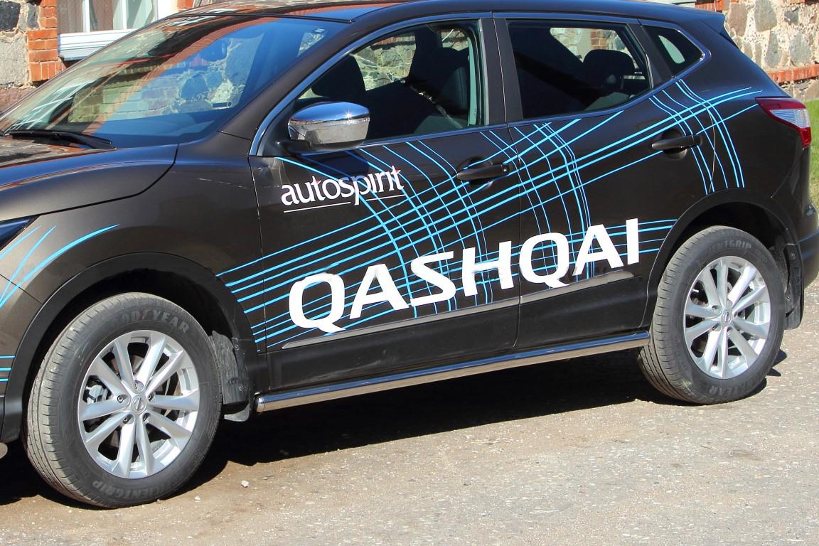 Sidebars 60mm Nissan Qashqai 14-17-0